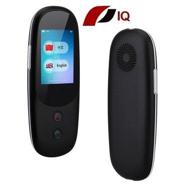 Elektronika - IQ-STYLISH C/T6 Hlasový překladač