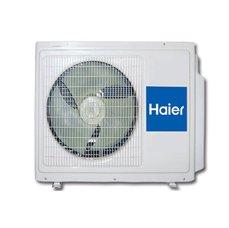 Haier venkovní jednotka 1x3 - 5,4 kW