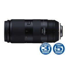 Objektiv Tamron AF 100-400mm F/4,5-6,3 Di VC USD pro Nikon