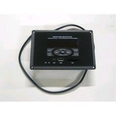 Rádio+MP3+USB ( Kabel s očkem )