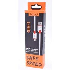 Bulud Rychlonabíjecí USB datový kabel pro APPLE  iPhone Lightning