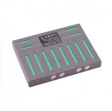 CleanMate baterie NiMh pro QQ5